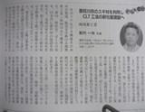 ふくおか経済2.jpg