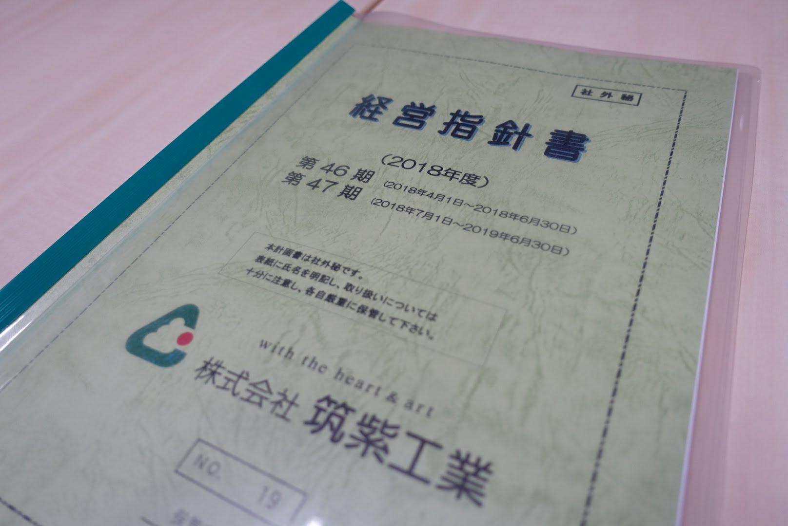 DSC01738.JPG