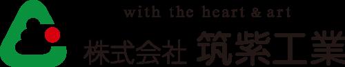 福岡の内装ドア・家具・リフォームのことなら「株式会社筑紫工業」